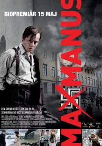 max-manus-movie-poster-2008-1020746041