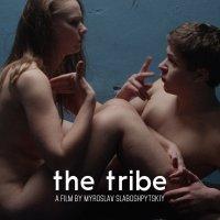 The Tribe (2014 Ukraina)