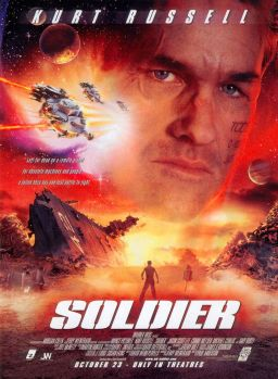 1998-poster-soldier-1