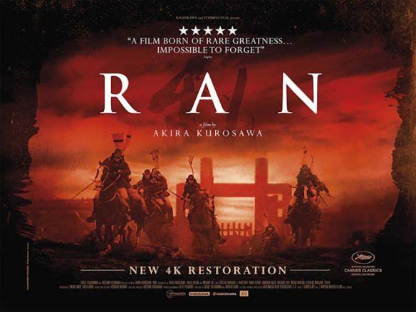 ran-1985-poster-3
