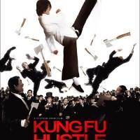 Kung Fu Hustle (2004 Kina)