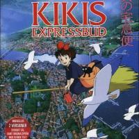 Kikis expressbud (1989 Japan)